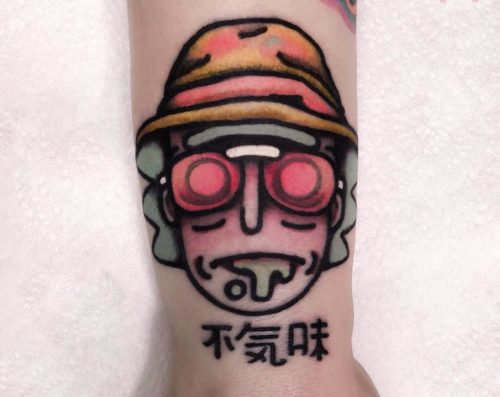 accent kanji tattoo