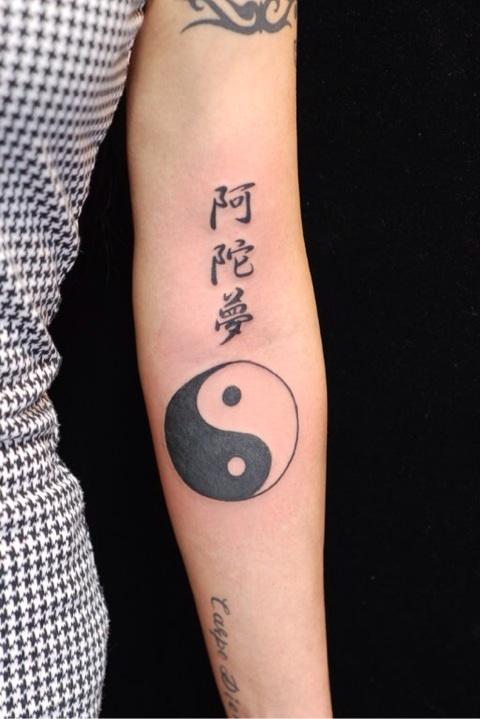 kanji and yin yang tattoo
