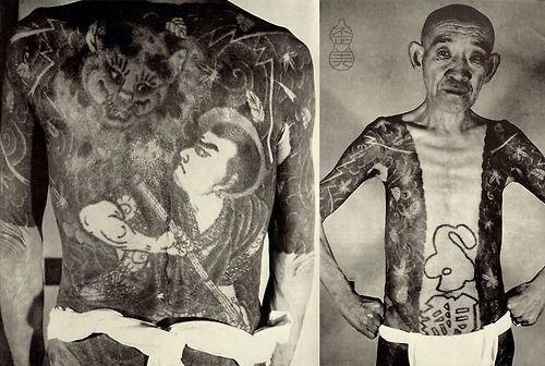 kanji tattoo Edo period
