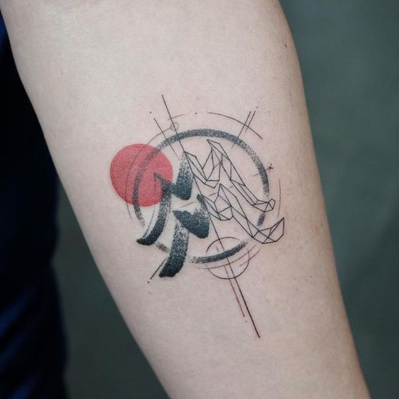 Aquarius tattoo design
