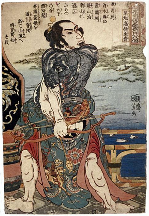 Japanese art depicting a Samurai warrior with tattoos