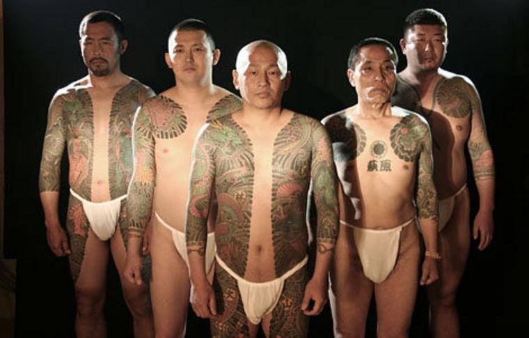 Yakuza style Japanese tattoo designs